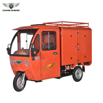 EMS-DHL-TNT-express-delivery-electric-tricycle.jpg_350x350